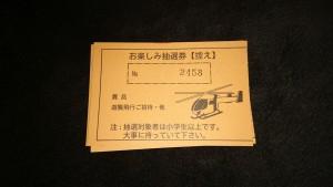dsc_0223